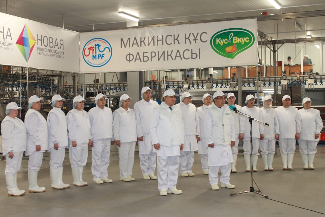 The President of the Republic of Kazakhstan launched the production at Makinsk Poultry Farm