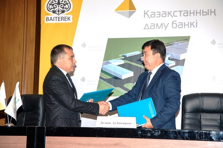 Development Bank of Kazakhstan extends a credit facility to Makinsk Poultry Farm LLP